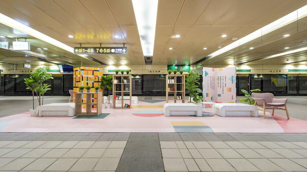 IKEA首度與台北捷運跨界合作改造捷運站,南京復興站增添IKEA扶手椅,讓乘客候...