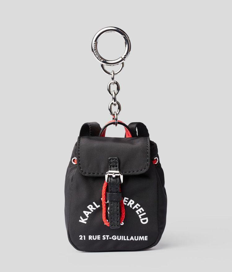 12月限量滿額禮價值4,980元KARL地址後背包造型鑰匙圈。圖/KARL LA...