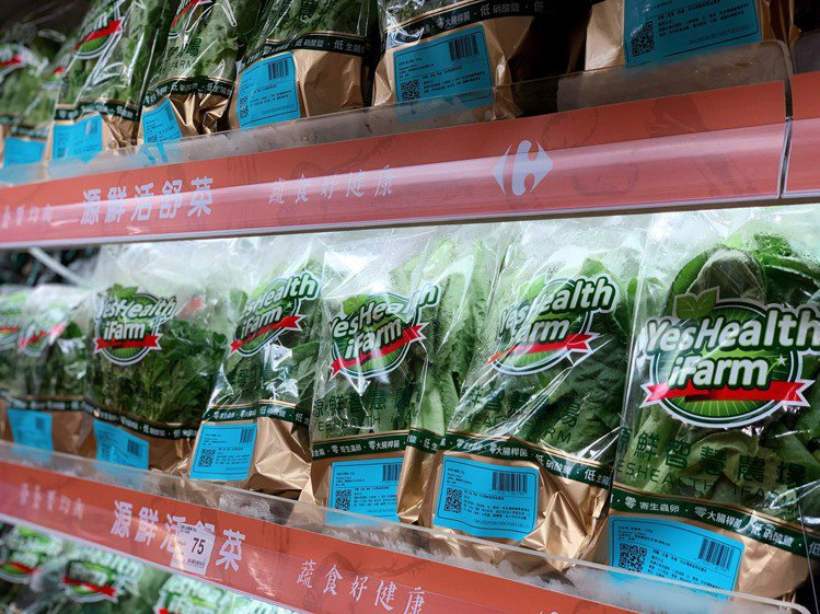 「源鮮活舒菜」為少見的科技蔬菜,強調無農藥科技化養殖。記者徐力剛/攝影