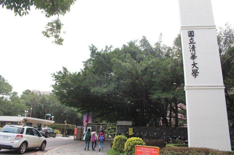 國立清華大學今天也宣布歡迎港生到清大旁聽、隨班附讀。記者張雅婷/攝影