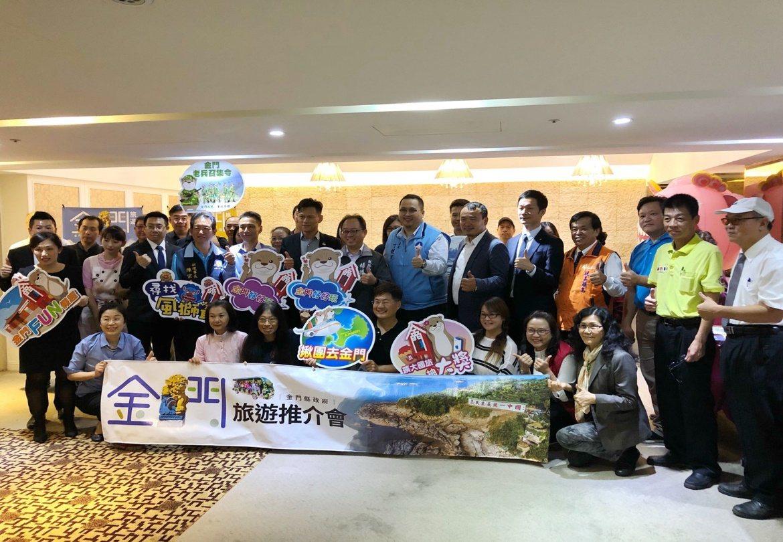 金門縣政在全台北中南盛大舉辦共6場的「108年金門旅遊推介會」,每場幾乎都是人潮...