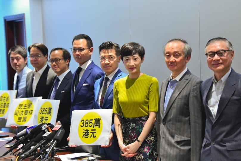 香港民主派議員早前就「禁止蒙面規例」和「緊急情況規例條例」提司法覆核,用眾籌方式...