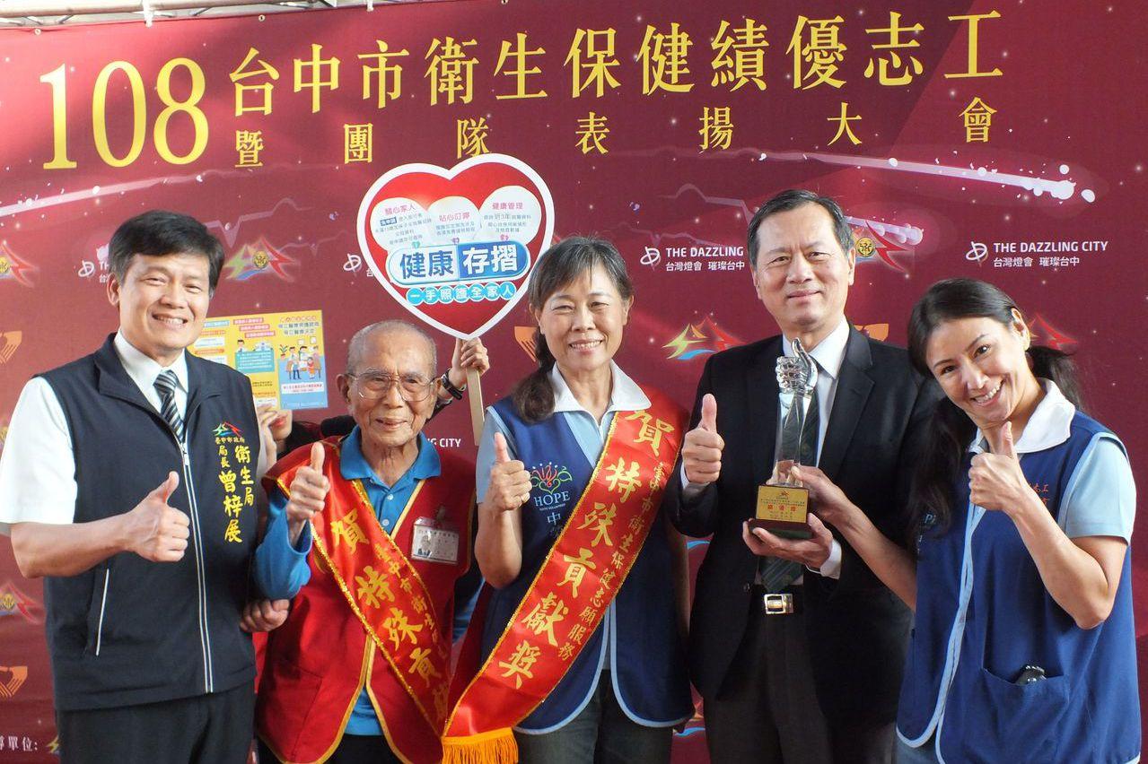 台中表揚衛生保健績優志工團隊 台中榮總是最大贏家