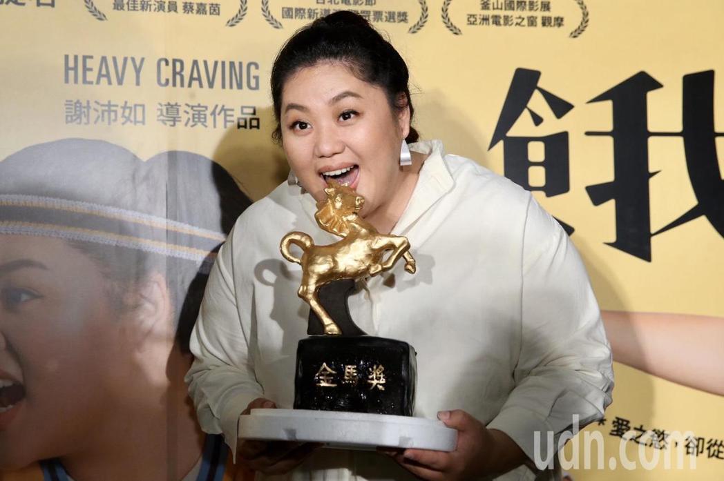 蔡嘉茵出席電影【大餓】首映會。記者徐兆玄/攝影