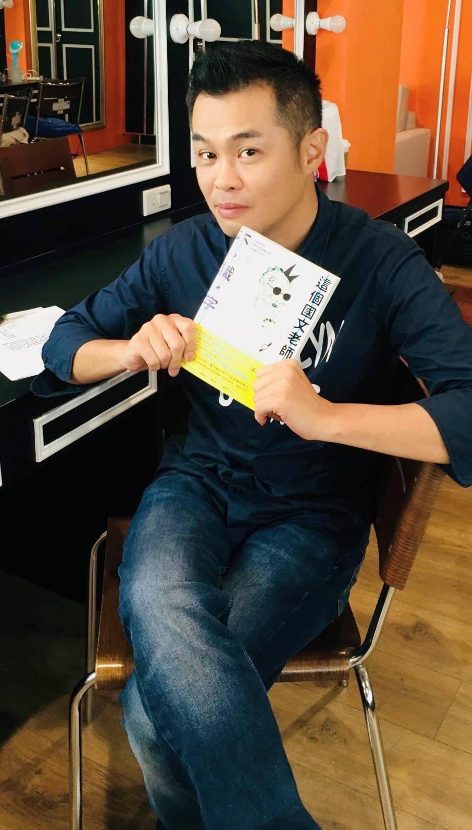 至善高中特別安排校內國文老師游騰崴,同時也是知名作家「東燁」,將甘耀明「歐多邁歷...