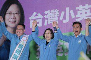 蔡英文北市造勢大談政績 台灣經濟成長四小龍第一