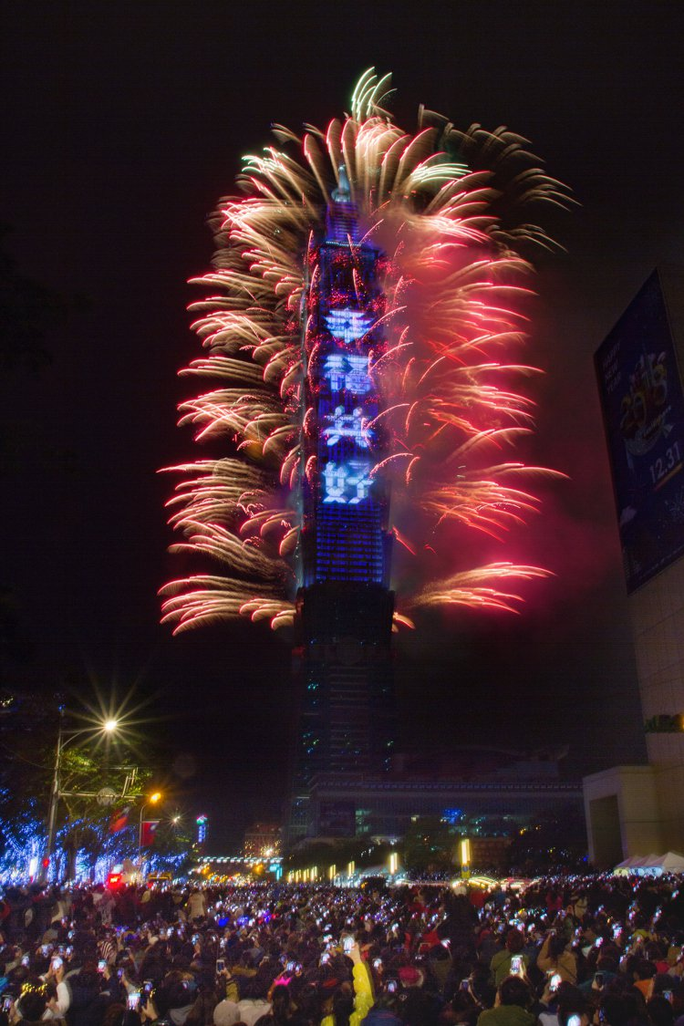 台北101今年跨年夜推出高空跨年趴,首度結合 DJ、魔術表演、電子弦樂團表演與提...