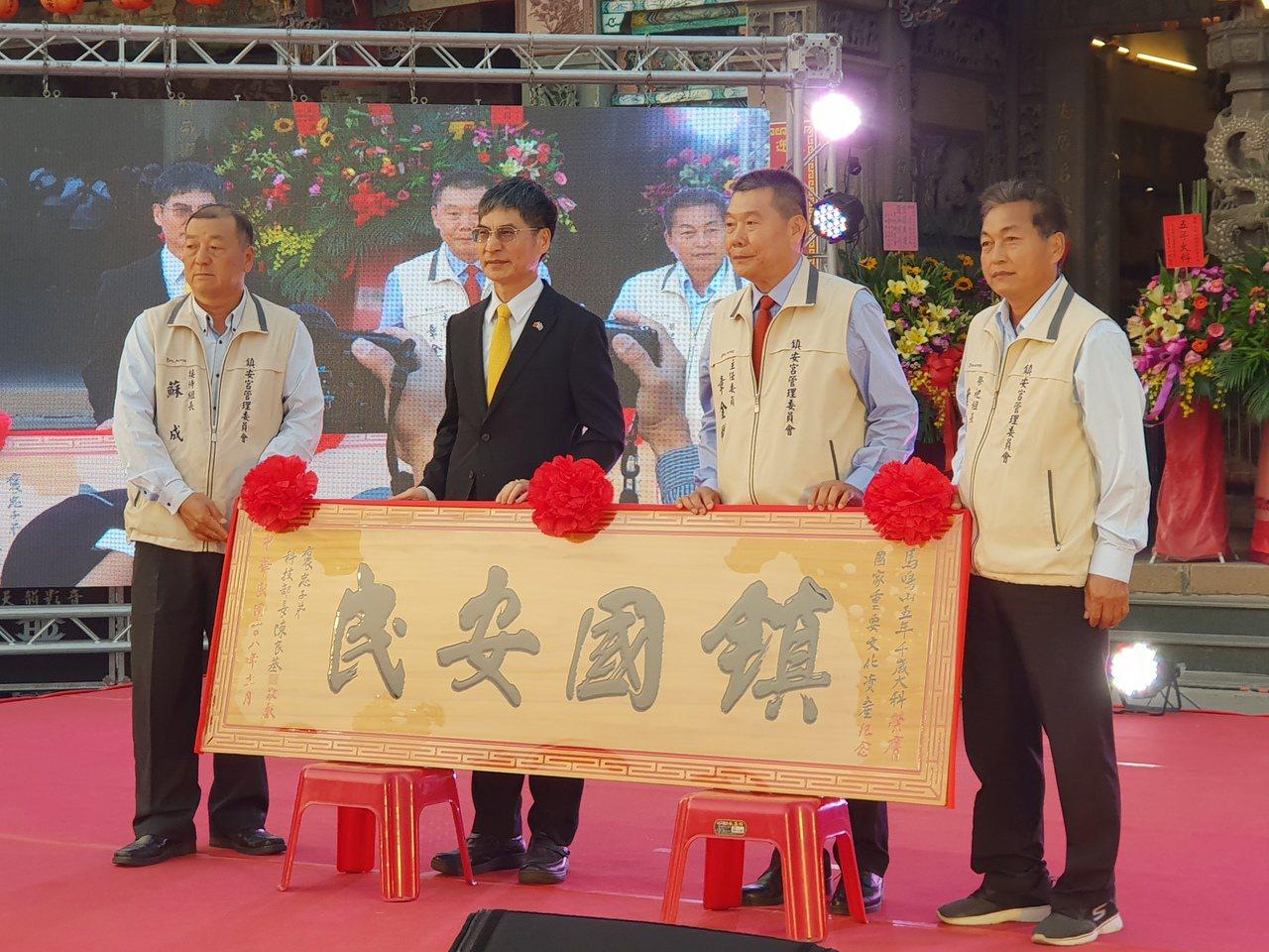 科技部長陳良基致贈鎮安宮「鎮國安民」匾額。記者陳宛茜/攝影