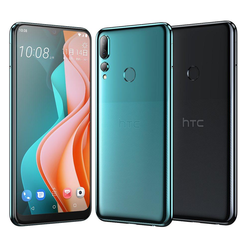 宏達電再推入門級 HTC Desire 19s 智慧型手機。宏達電提供