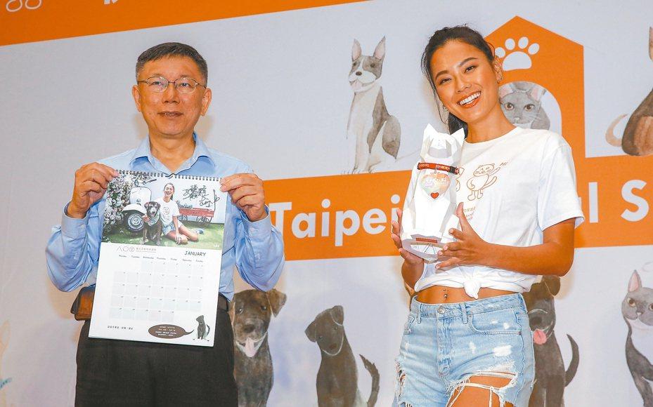 「2020浪愛回家」伊林名模愛心犬貓推廣認養記者會昨登場,台北市長柯文哲(左)與名模王麗雅一同出席。 記者鄭超文/攝影
