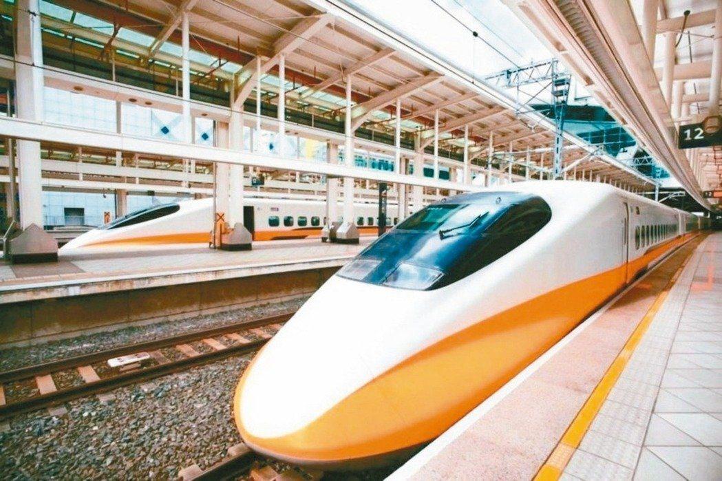 台灣高鐵罕見發出30年期公司債,在台灣史無前例。聯合報系資料照