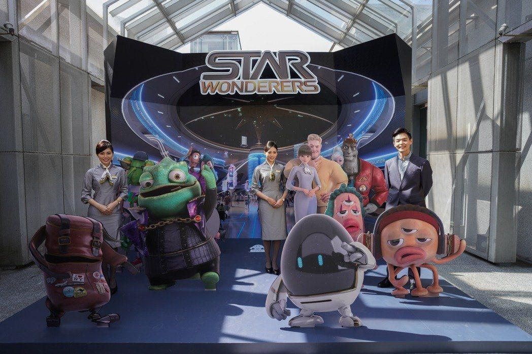星宇航空機上安全影片主角各個充滿特色。圖/星宇航空提供