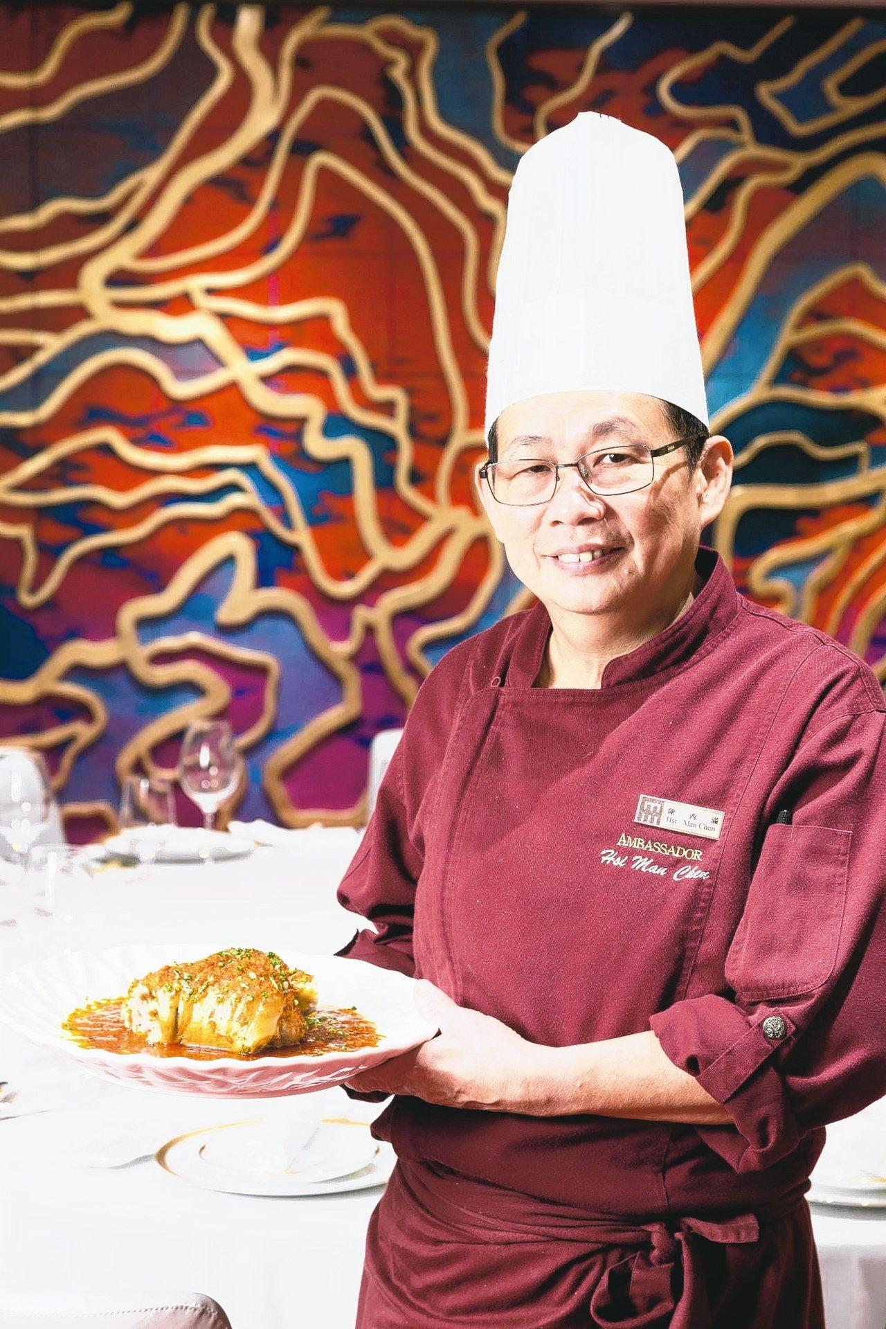 台北國賓大飯店主廚陳西滿。 攝影/陳立凱、蘇健忠
