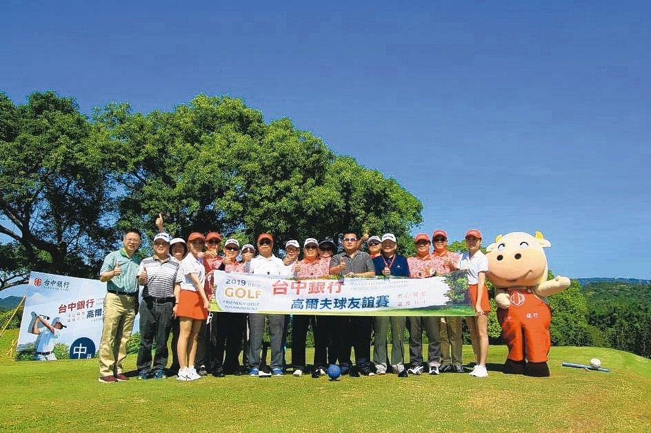台中銀行高爾夫球友誼賽邀納閩金融服務管理局(Labuan FSA)主委Mr. D...