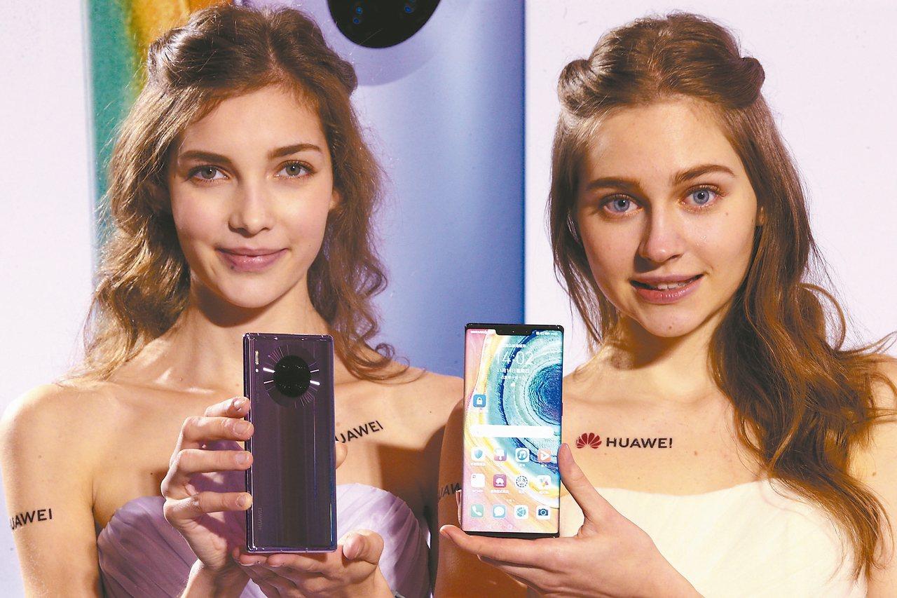 華為HUAWEI Mate30 Pro上市。 記者蘇健忠/攝影