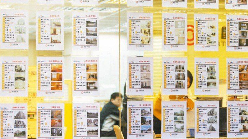 銀行主管觀察,民眾購屋申貸期限確實有延長趨勢。 報系資料照