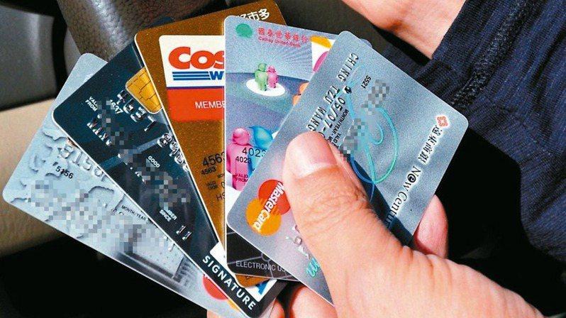 信用卡示意圖。 報系資料照