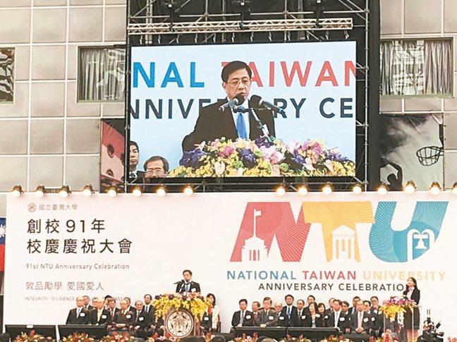 台大校長管中閔於91周年校慶致詞,重申2028未來大學願景。 圖/台灣大學提供