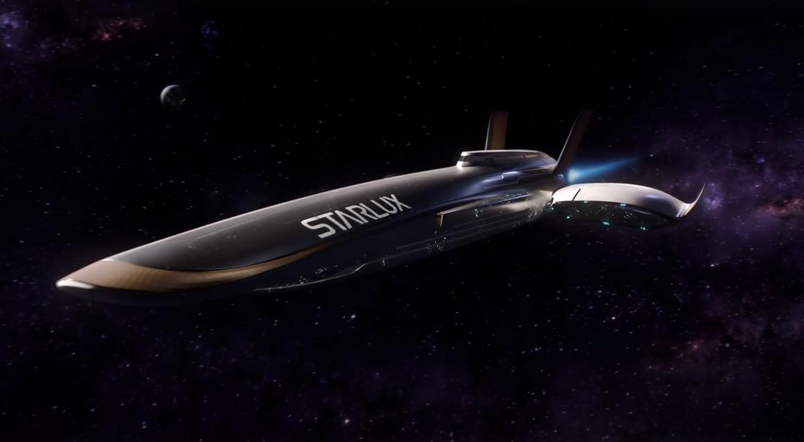 圖擷自星宇航空 STARLUX Airlines