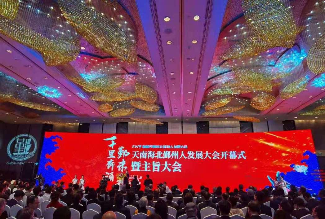 首屆「天南海北鄞州人發展大會」在大陸寧波鄞州舉行。 康堃皇/攝影