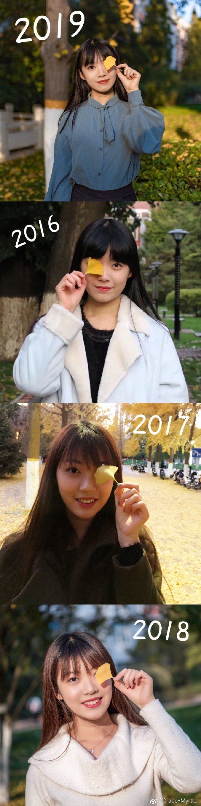 大陸一名女網友在微博上貼出自己大學4年不同時期的照片,讓人看到女大18變。 圖/...