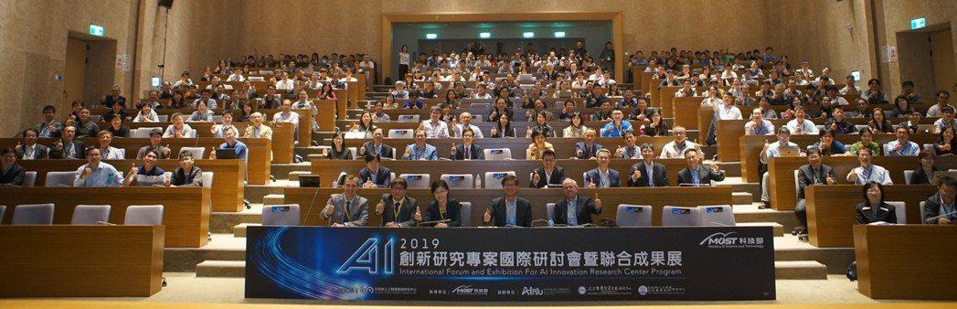 科技部舉辦「2019 AI創新研究中心國際研討會暨成果展」,國內外人工智慧專家齊...