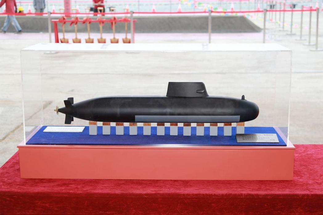我國自製潛艦IDS主要構型之模型艦。 圖/中華民國海軍