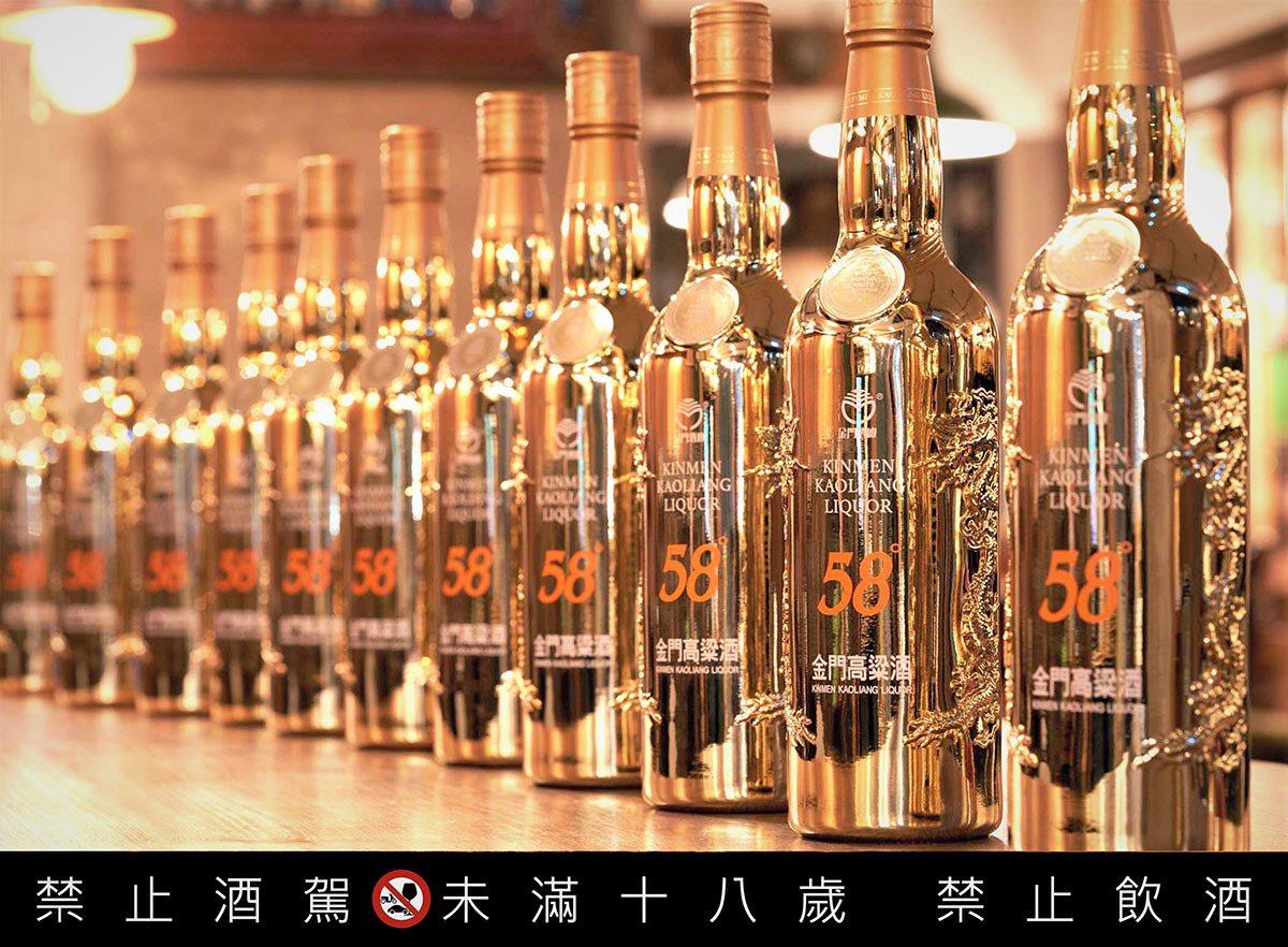※ 提醒您:禁止酒駕 飲酒過量有礙健康 ▲ 股市憲哥談年年增值收藏品「58度金...