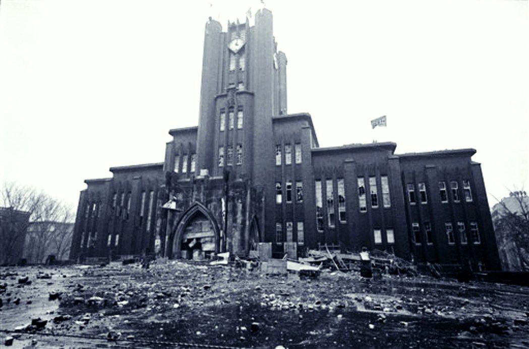 1969年1月19日,已被攻陷安田講堂。 圖/美聯社