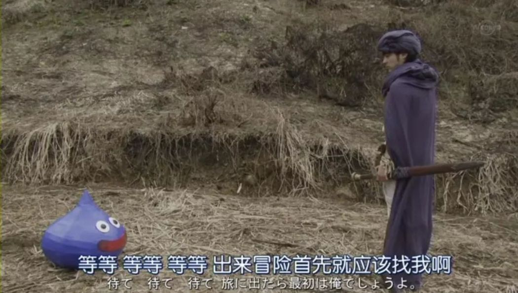 圖片來源/日劇《勇者義彥與魔王之城》截圖