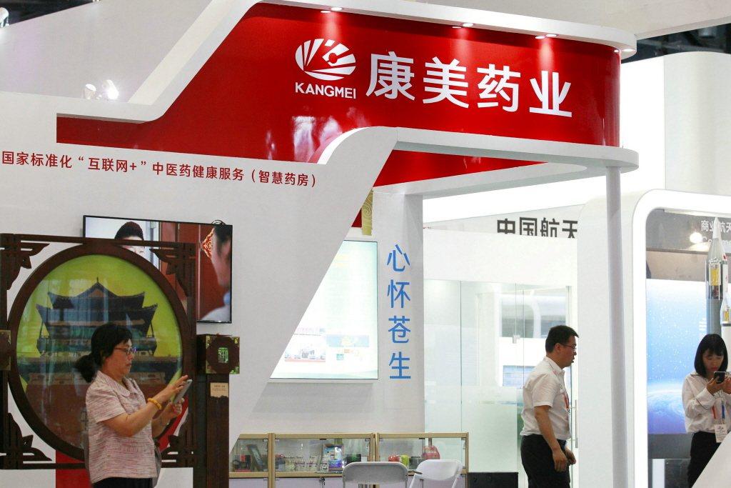 被納入MSCI指數的康美藥業鉅額虧損超過44億美元,連中國監管機構也補充表示該企業個案是惡意預謀。 圖/路透社