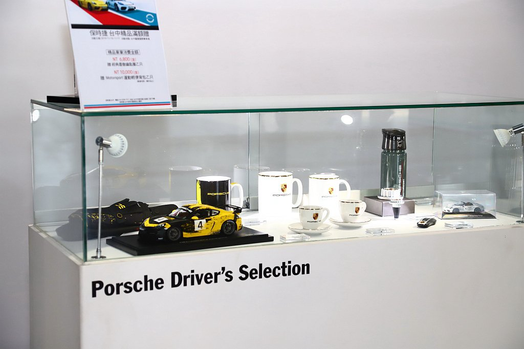 「Inspire Zone」展示保時捷最新車款與保時捷設計精品。 記者張振群/攝...