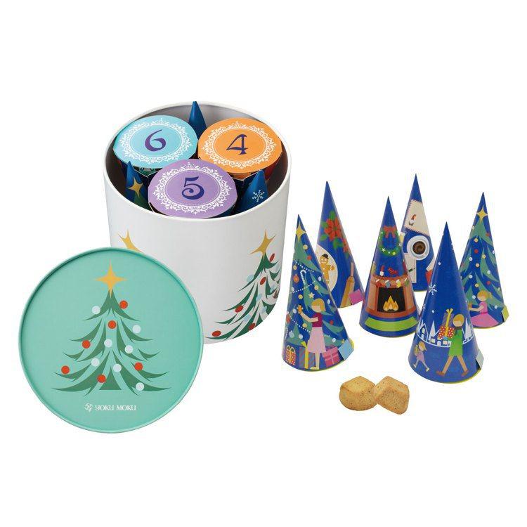 YOKU MOKU耶誕倒數禮盒,售價1,500元。圖/YOKU MOKU提供