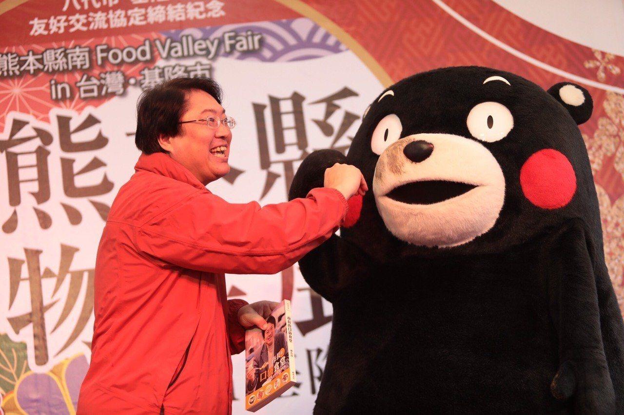 熊本熊又來了,本周六日在基隆東岸商場賣萌。圖/基隆市政府提供