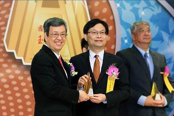 日盛證券再次榮獲國家品牌玉山獎 圖/日盛證券提供