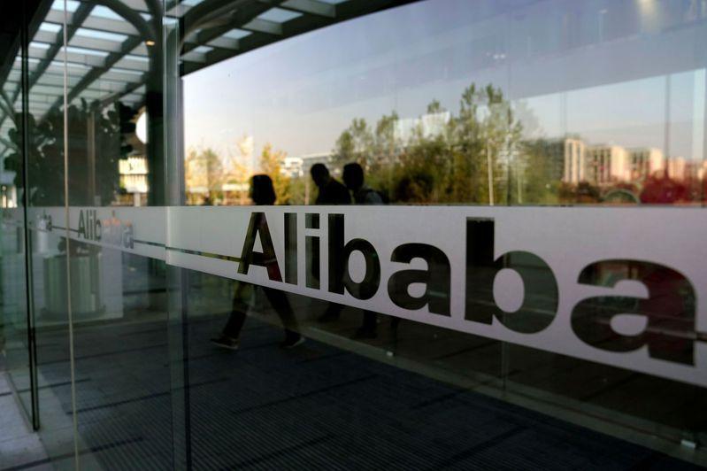 阿里巴巴上周三(13日)在香港證券交易所提交初步招股文件,擬發行5億股普通股新股,並在港交所主板上市。路透
