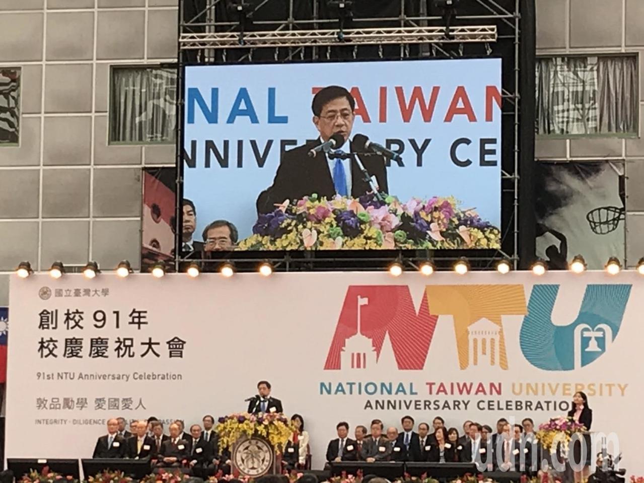 台大校長管中閔於91周年校慶致詞,重申2028未來大學願景。記者潘乃欣/攝影