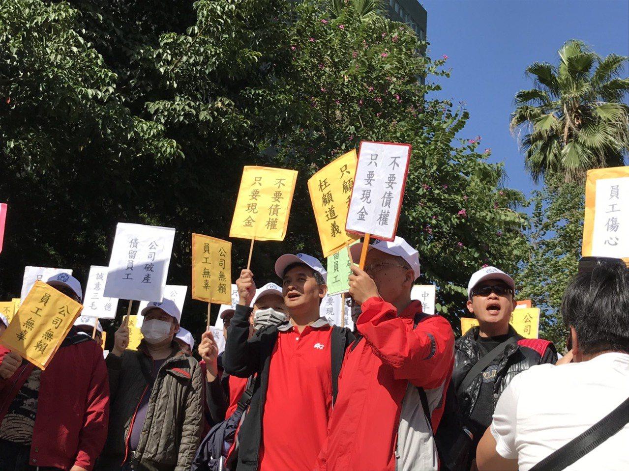 華映被資遣員工遭欠薪,走上街頭呼籲母公司大同出面解決問題。記者蔡銘仁/攝影