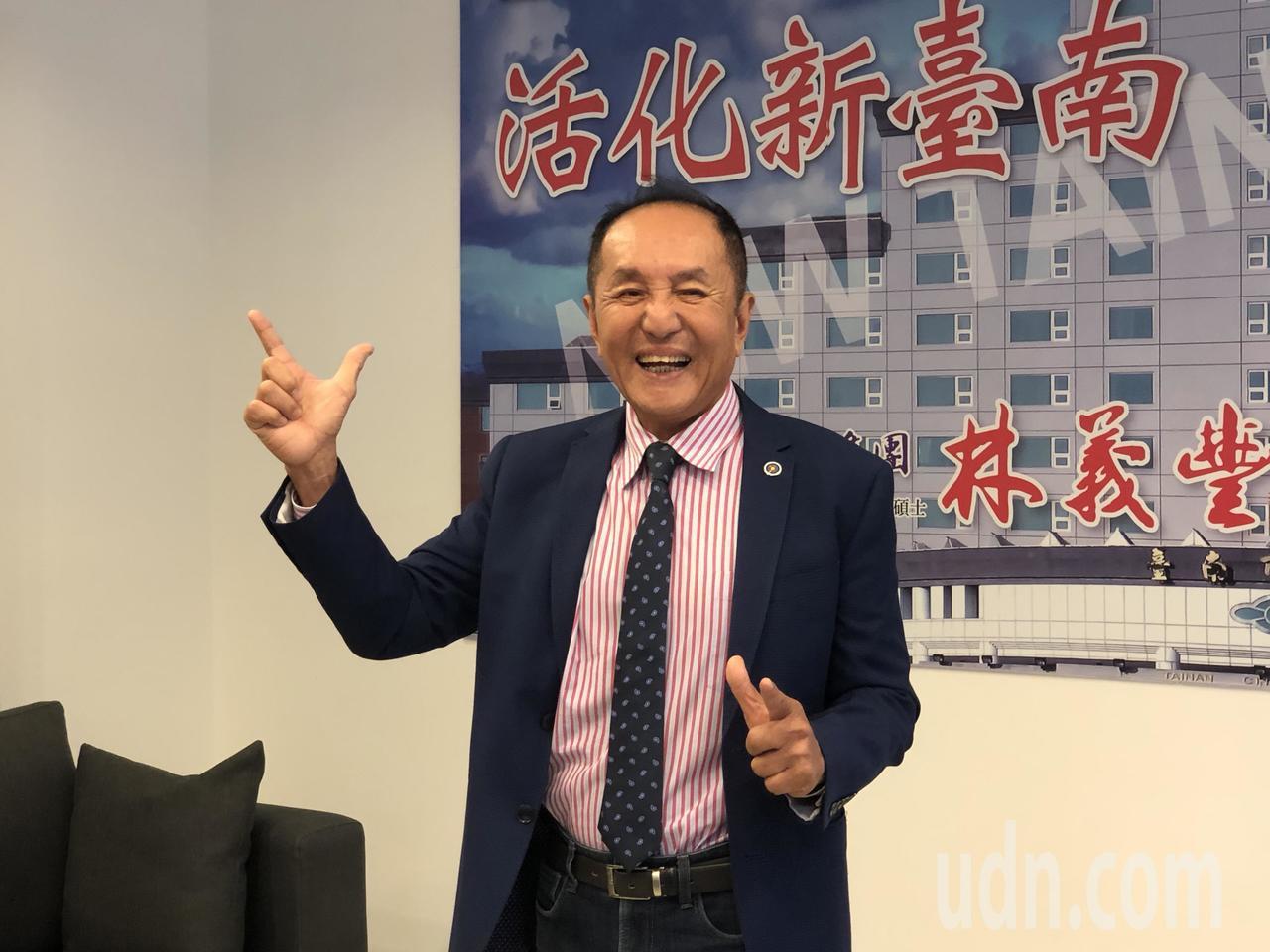 「虧雞福來爸」無黨籍林義豐今天宣布參選台南市第5選區立法委員,他充滿自信地用台語...