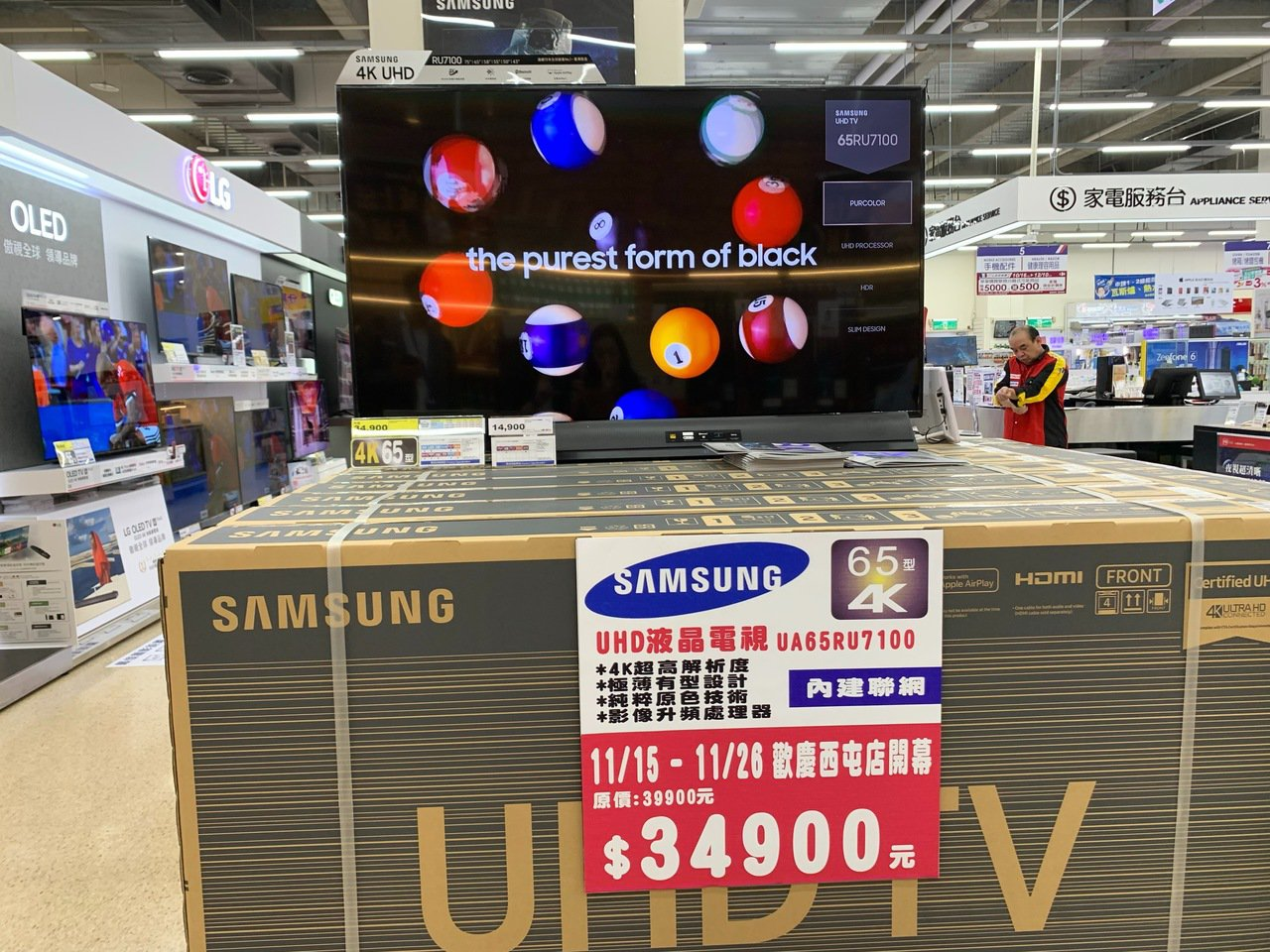 開幕當天祭出指定品牌電視現折5000元優惠。記者徐力剛/攝影