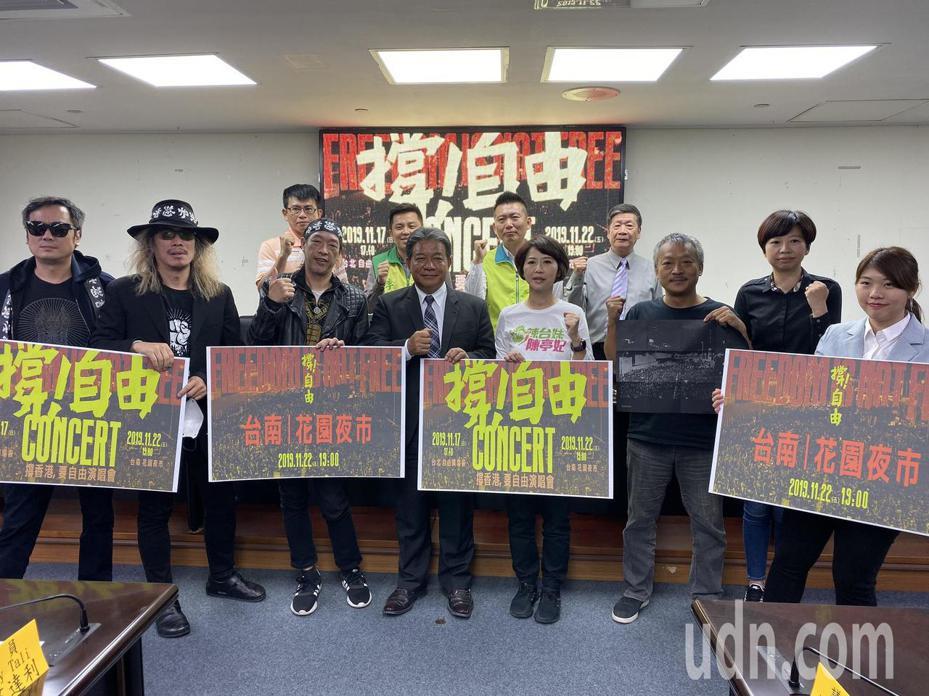 台南市議長郭信良(左四)、民進黨立委陳亭妃(右四)支持香港反送中運動。記者鄭維真/攝影
