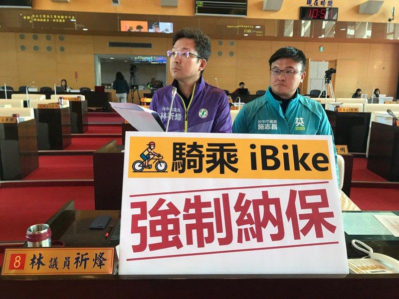 台中市公共自行車傷害險7月上線,但迄今投保比例只有8%;議員建議應強制納保,確保使用者安全。圖/台中市新聞局提供