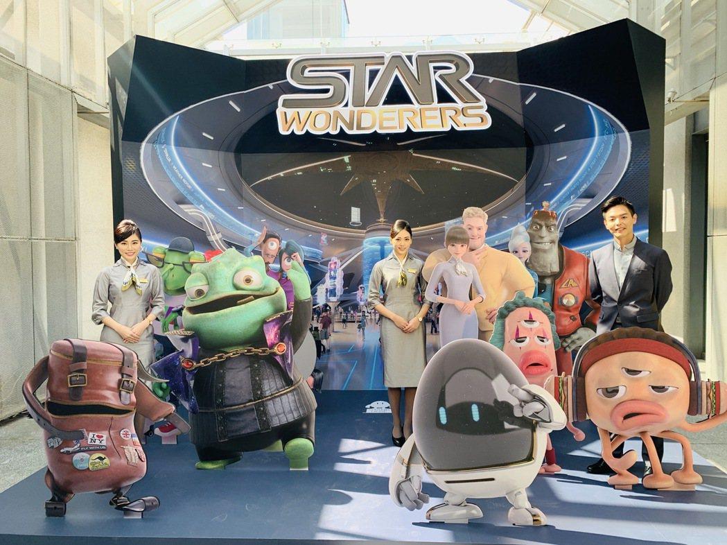 星宇航空大手筆斥資3,000萬元,組成團隊拍攝「StarWonderers星探者...
