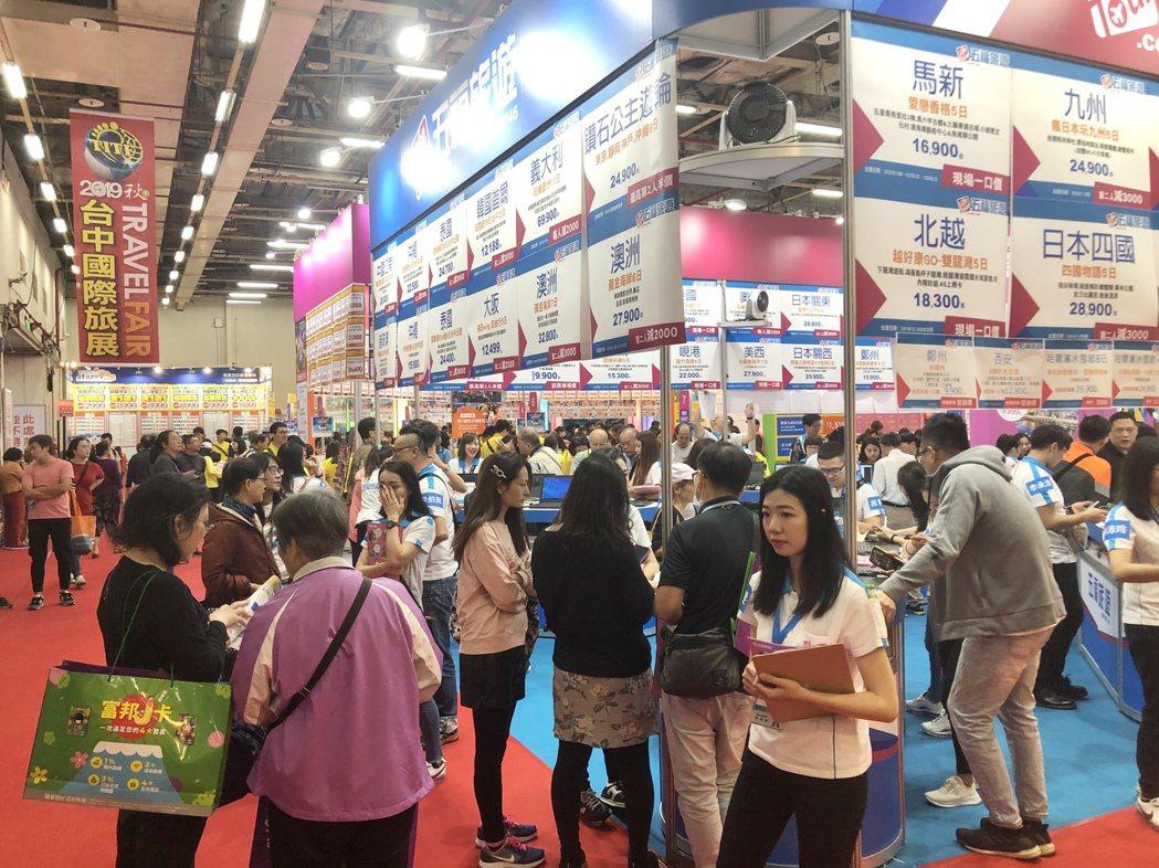 「2019秋季台中國際旅展」今日在台中世貿盛大登場,今年有233家國內外廠商、約...