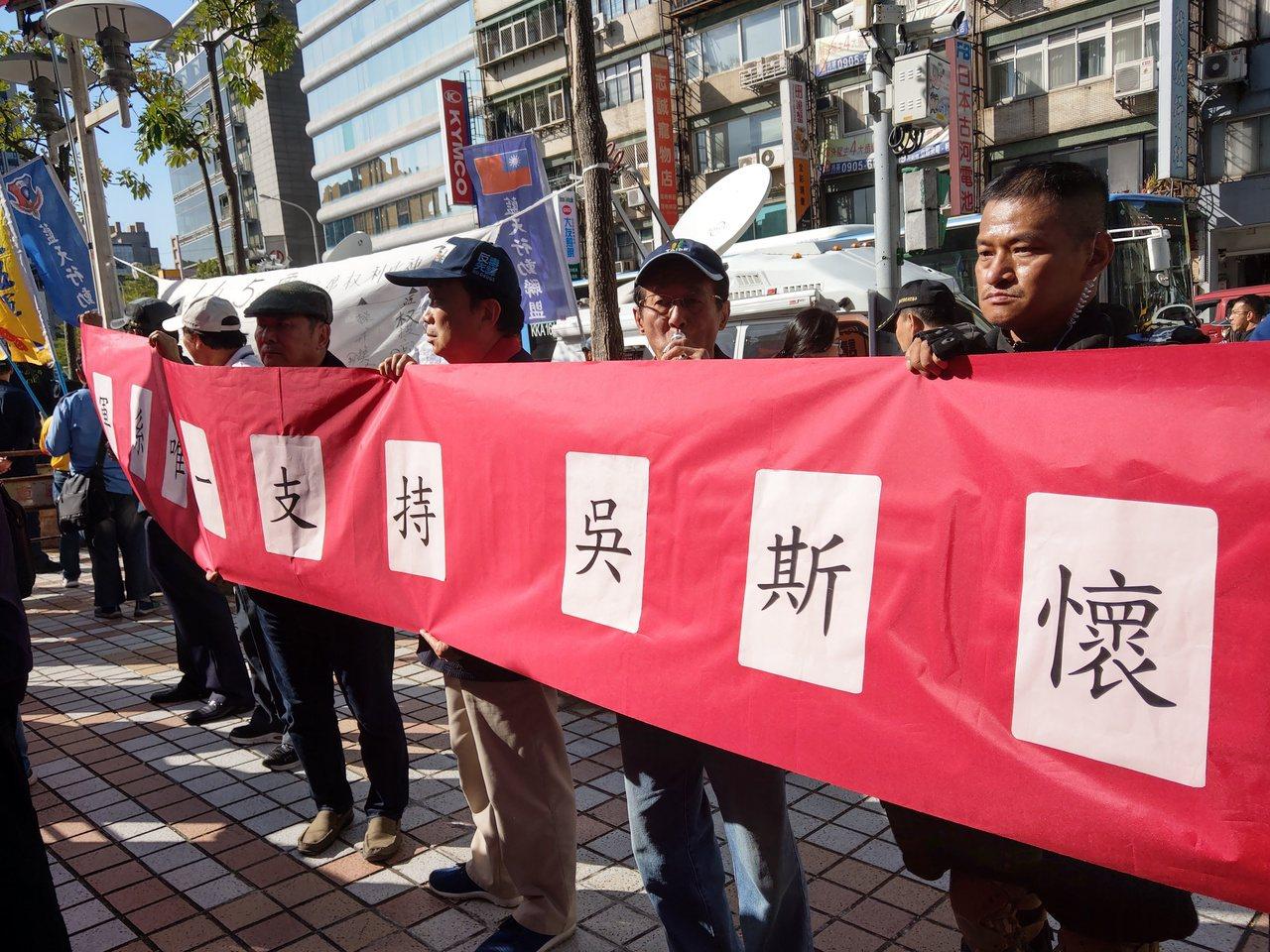 藍天行動聯盟抗議不分區名單。記者劉宛琳/攝影