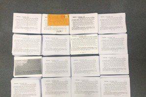 國民黨不分區之爭 黨次團送兩千份連署書挺吳敦義