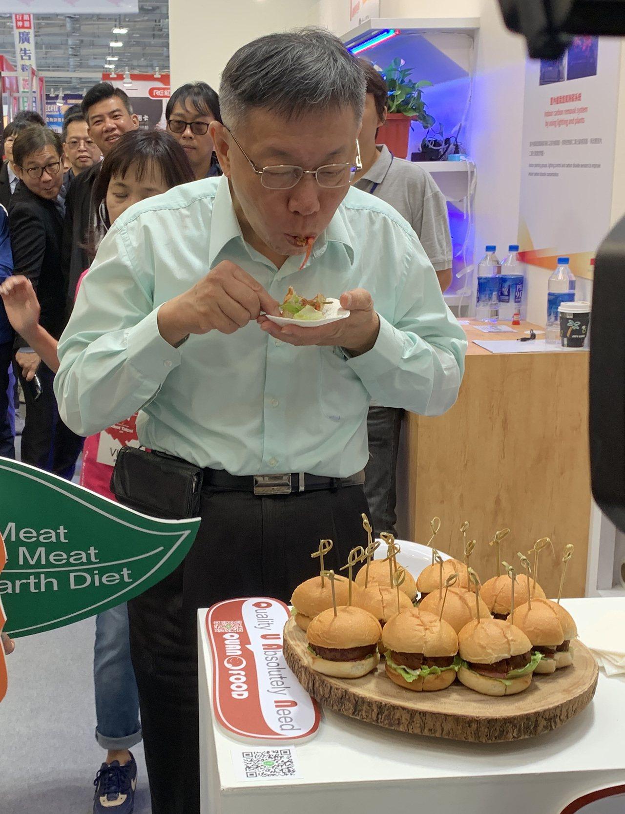 台北市長柯文哲上午出席「2019 Meet Taipei 創新創業嘉年華」。記者...