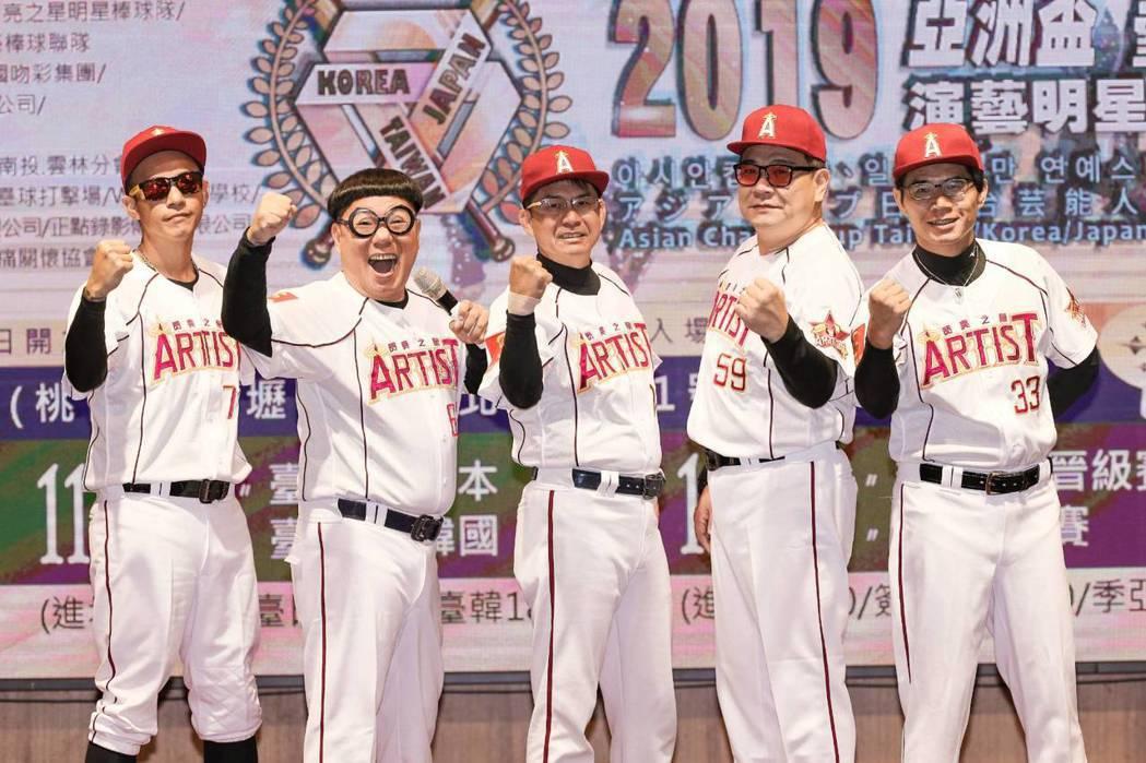台灣閃亮之星演藝明星棒球隊中的五虎將,(左起)Ben、蜆仔、洪都拉斯、白雲、叫賣