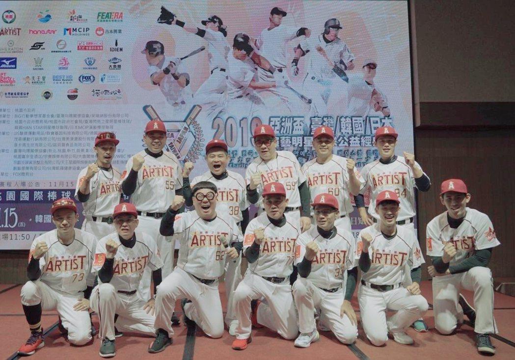 台灣閃亮之星演藝明星棒球隊將出賽與日本及韓國的明星棒球隊交流。圖/台灣閃亮之星演...