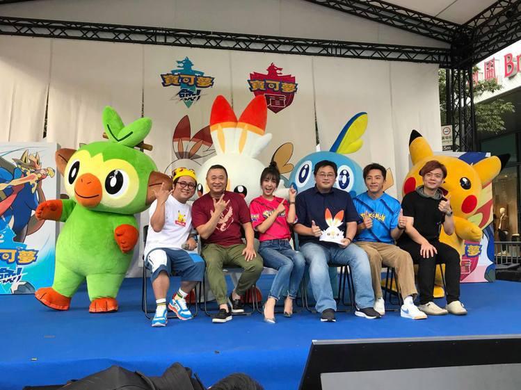 任天堂Switch遊戲《寶可夢 劍/盾》11月15日正式在台上市,請來納豆、邰智...